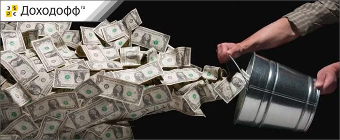 itt nem nagyot, hanem pénzt kereshet fekete pénzkeresési rendszerek