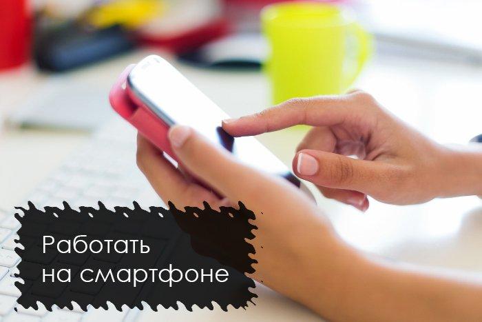 Online pénzkereseti lehetőségek: Mi működik, és mi nem? -