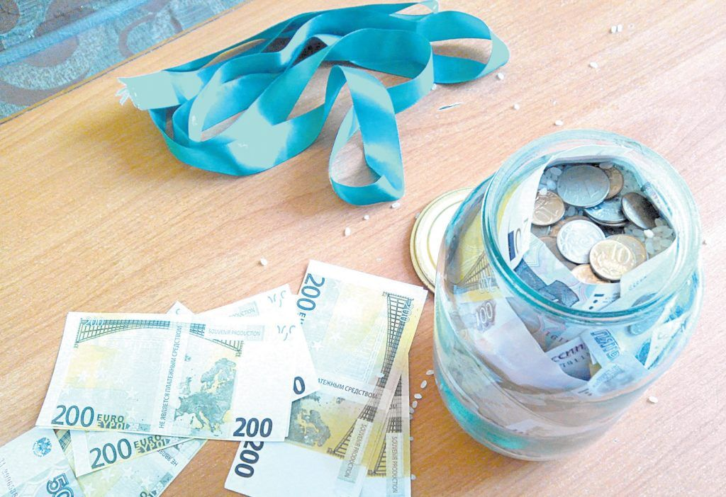 Nagyon kell pénz, hogyan lehet elkészíteni