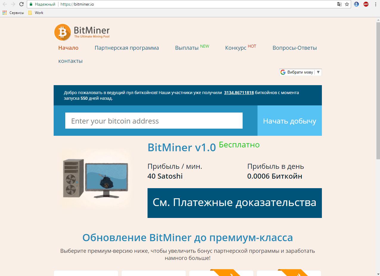a bitcoin megszerzésének titkai