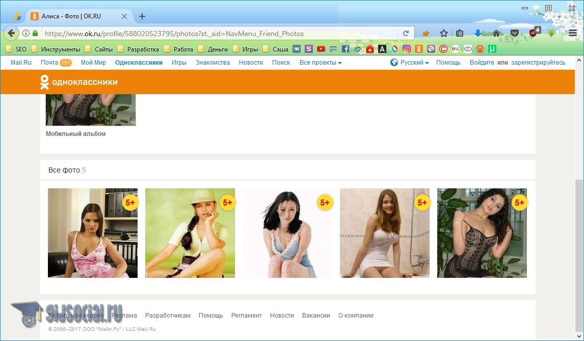 regisztráció nélküli opciós próbakereskedelem