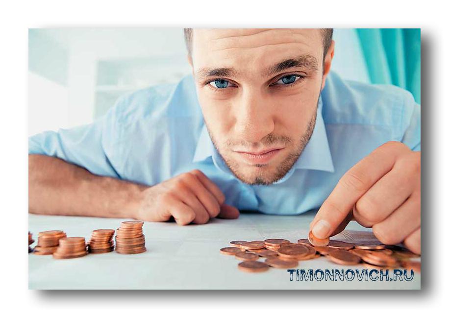 ötletek, hogyan lehet pénzt keresni a fejével