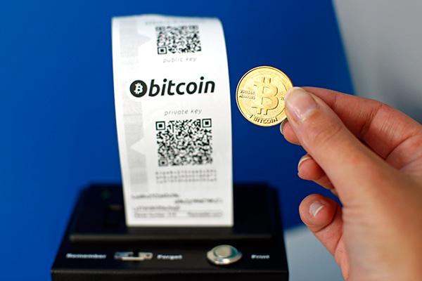 bitcoin mag pénztárca hogyan kell használni