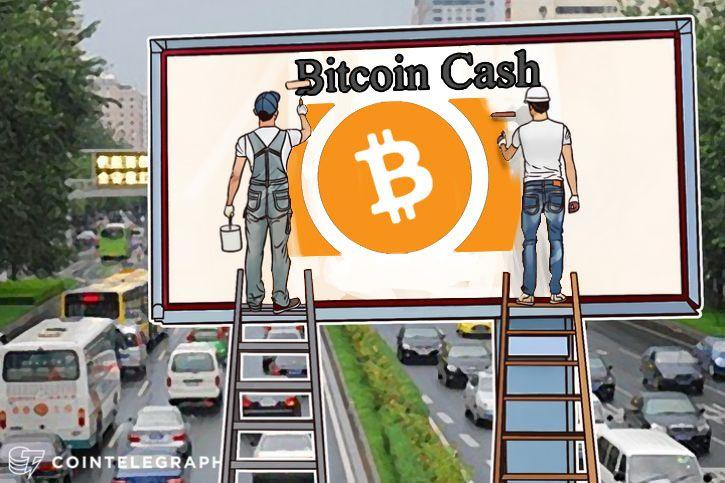 bitcoin cash news