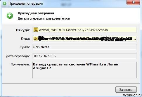 Fizetési hajlandóság a webáruházakban - a készpénz az úr még mindig! - Ecommerce Hungary