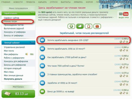 az őszinte internetes keresetek webhelyei hogyan vagy hol lehet nagy pénzt keresni