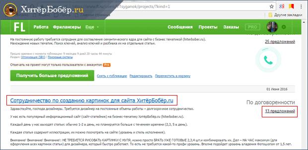 Mi a HTTPS?