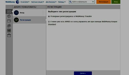 Trust Wallet – kripto pénztárca kezdőknek a Binance ajánlásával