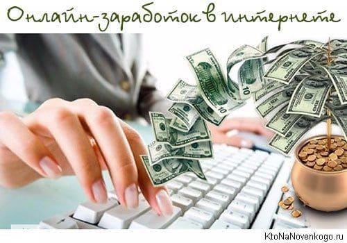 pénzkeresés az interneten feladatok ellátásával