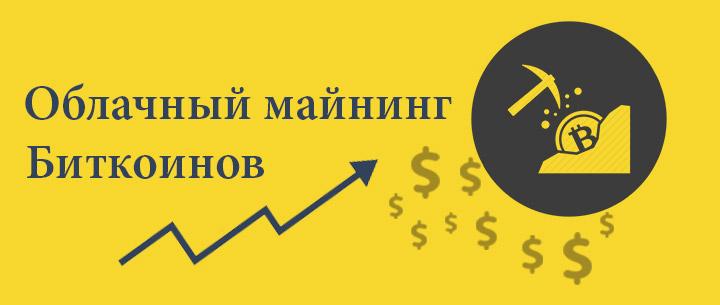 üzleti terv, hogy pénzt