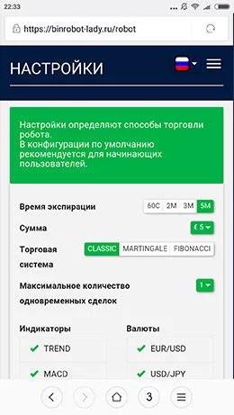 alkalmazás az interneten pénzt keresni egy okostelefonon