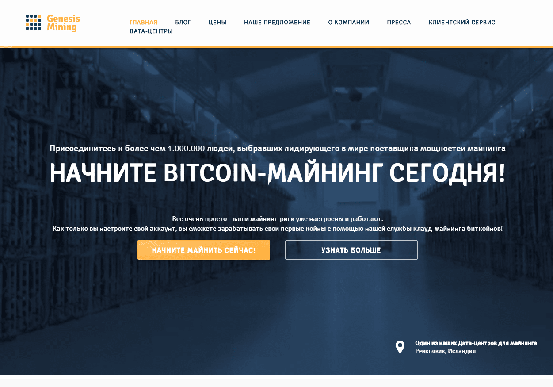 bitcoin to tenge ráta