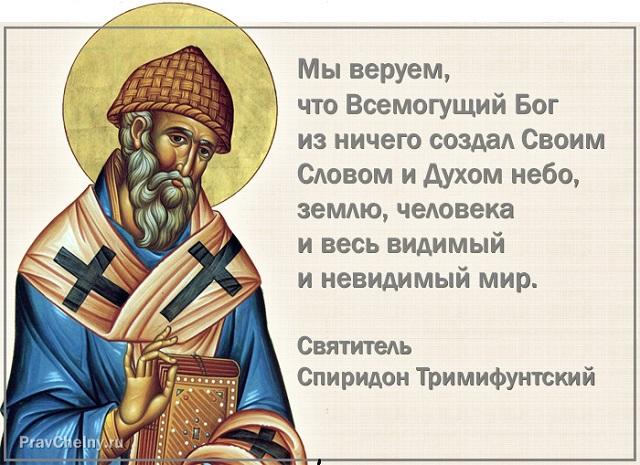 Az átok, az ima és a szerelmi mágia - szabadibela.hu Mágia