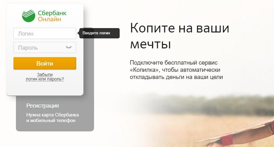 milyen típusú internetes keresetek bevétel a gőzön internetes pénztárca nélkül