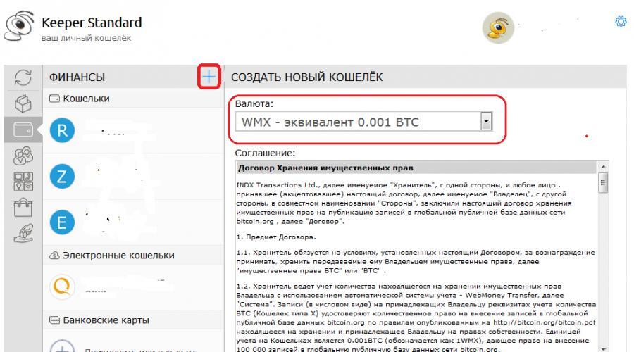Bitcoin számla nyitása, Bitcoin regisztráció