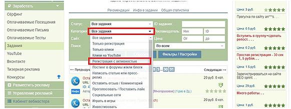 az internetes keresetek 100-at fizetnek a regisztrációért bináris demo számlák áttekintése