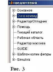 sors indikátor bináris opciók