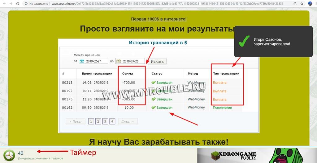 bevált webhelyek vagy programok a pénzkereséshez