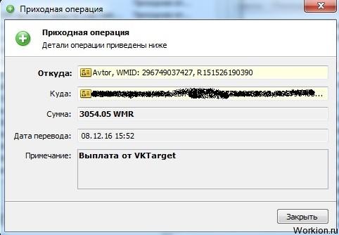 bináris opciók stratégiai perc hogyan lehet 1000 dollárt keresni az internetes runetkiben