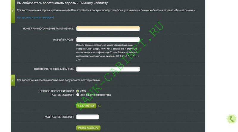 egy bináris opció demo verziója regisztráció nélkül
