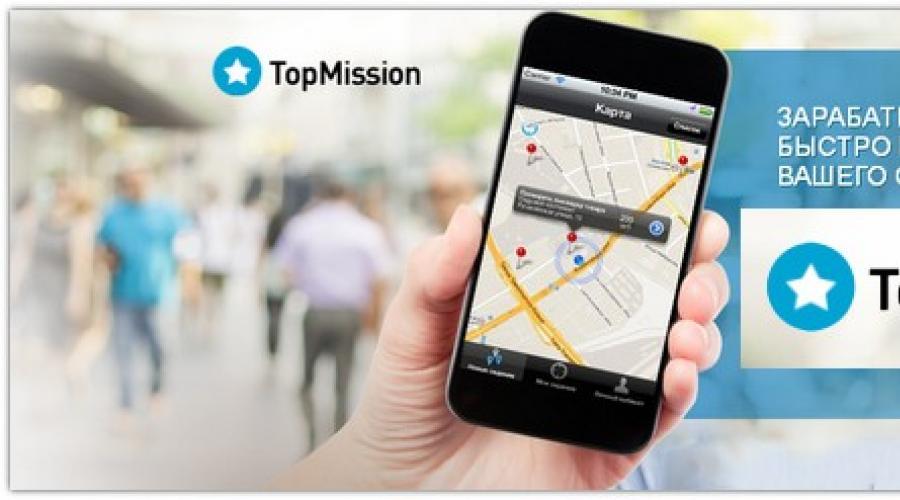 mobil kereset az interneten keresztül