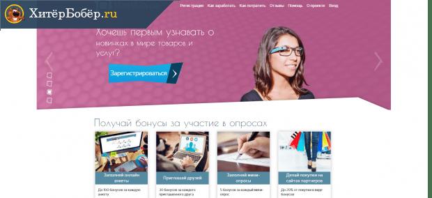 hogyan lehet pénzt keresni az interneten profilok regisztrációjával