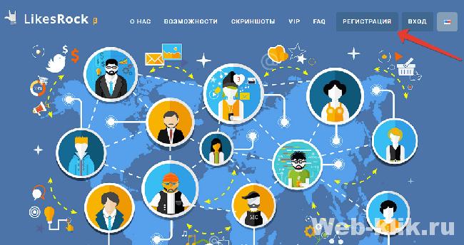 ahol valóban pénzt lehet keresni az interneten