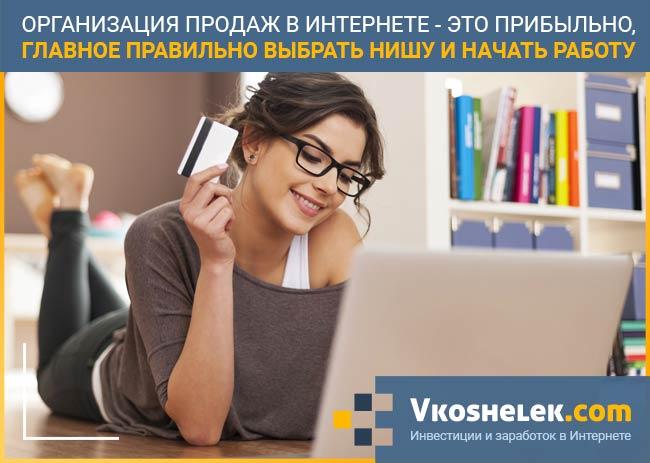 pénzt keresni az interneten, hol kezdje