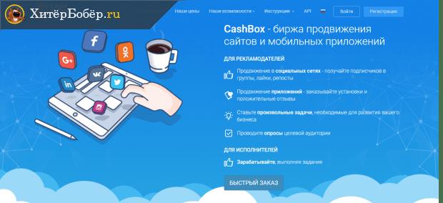 vásároljon egy mini vállalkozást pénzkeresés céljából az interneten