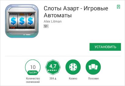 pénzt keresni az internet android alkalmazásában