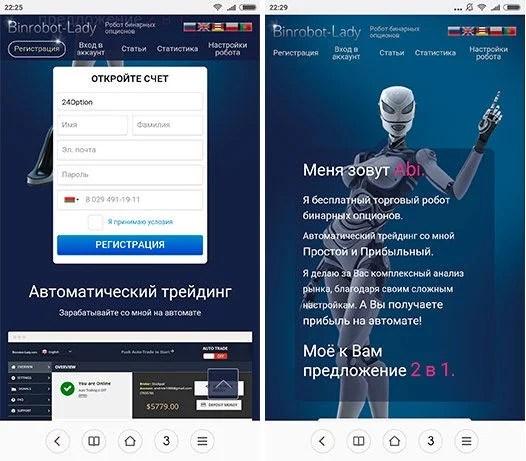 Top Bitcoin Robot - Legit un precīzs - Scam? - 1GoodReviews