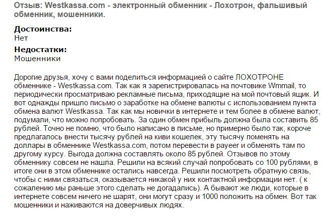 Online belarus résidők