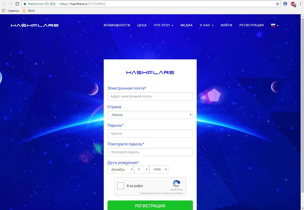 a legjobb helyek a bitcoin megszerzéséhez