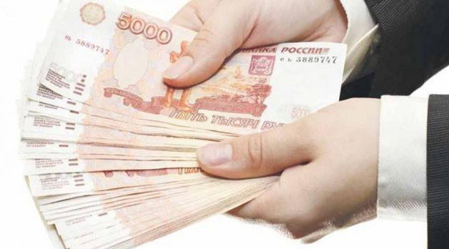 a pénzszerzés tényleges módja