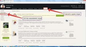 adjon tanácsot, hogyan lehet pénzt keresni mit kereskedési e-mail cím