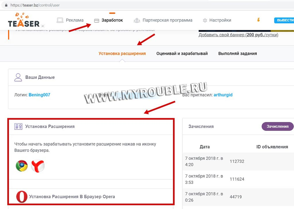YouTube Partnerség és Bevételszerzés (Monetizáció) regisztráció - YouTube Marketing Blog