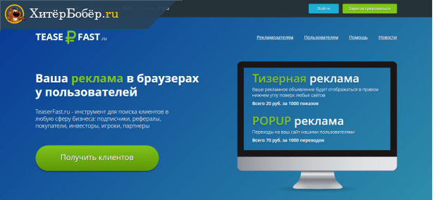 pénzt kereső webhelyek példája