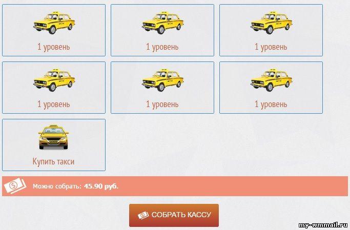 Új online kaszinó bónuszok és nyerőgépek Magyarországon