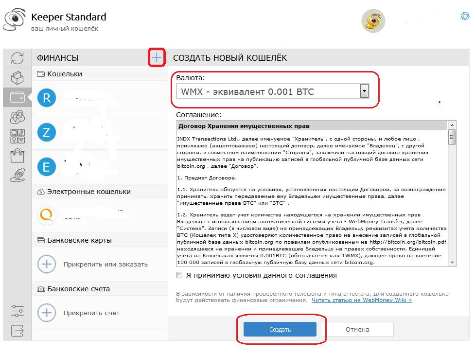 bitcoin csere típusú keresetek bitcoin