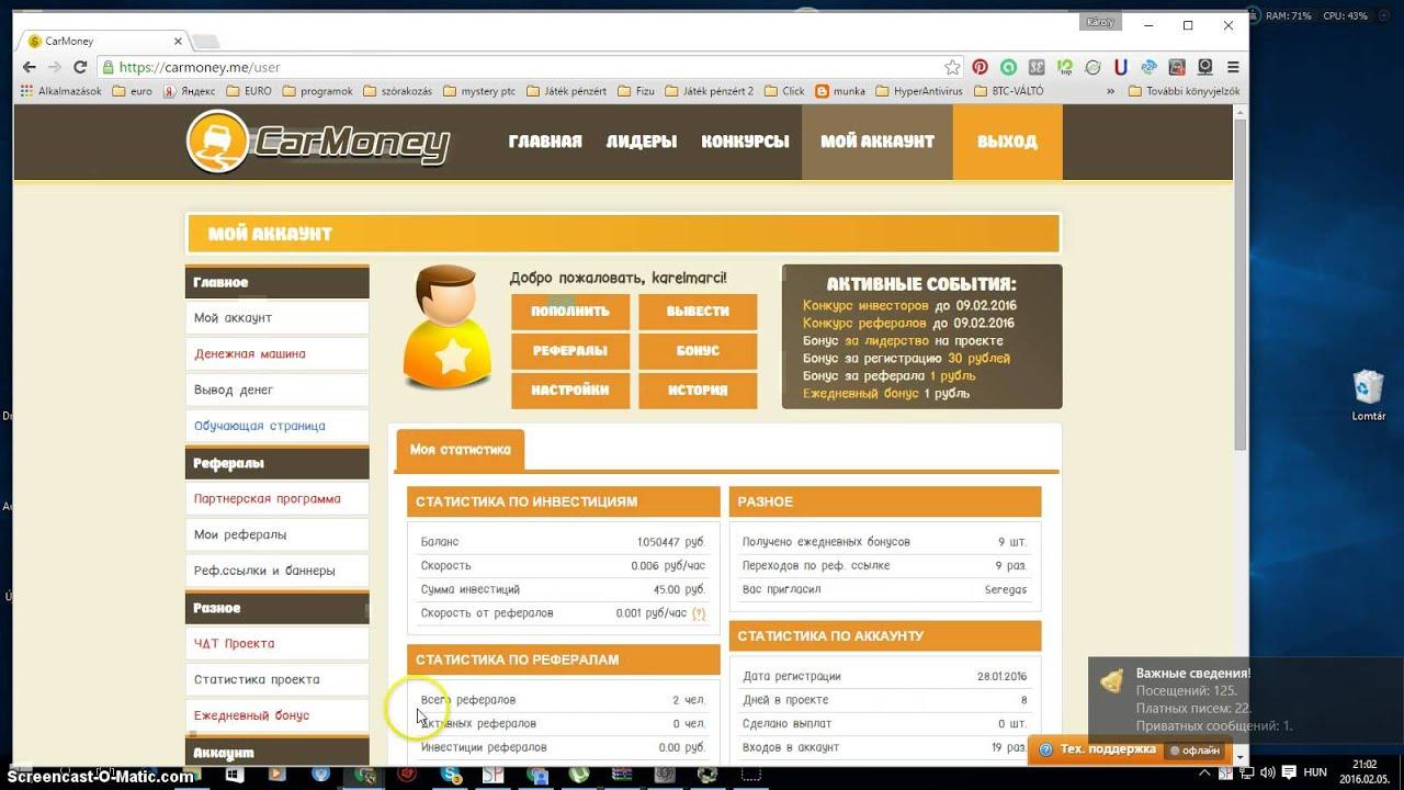 pénzt kereső program btcon hogy hívják a pénzt az interneten