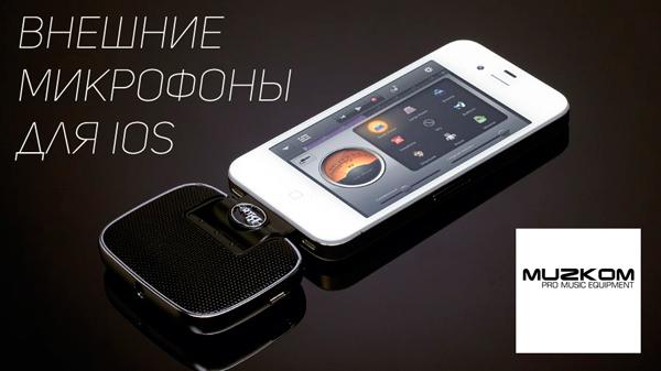 Gyakori kérdések: mennyire használható ma egy régebbi iPhone? - szabadibela.hu
