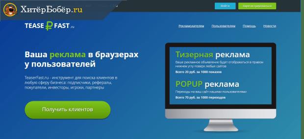 weboldal, ahol pénzt lehet keresni 10 módszer az interneten történő pénzkeresésre