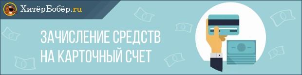 Hogyan keress pénzt gyorsan - 5 könnyű pénzkereseti lehetőség - szabadibela.hu
