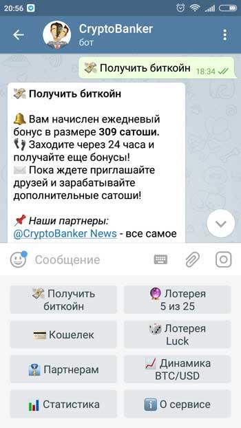 A bitcoin.org-ról