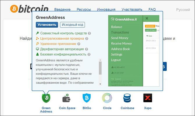hogyan lehet bitcoinokat szerezni a számítógépről