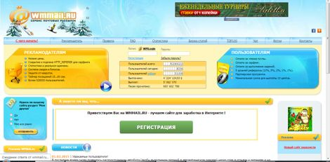 Otthoni munka, állás, állásajánlatok Jász-Nagykun-Szolnok megyében - Jobmonitor