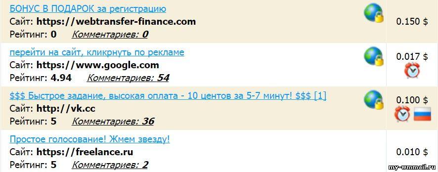 kereset az interneten beruházások nélkül 60 másodperces bináris opciók demo számla