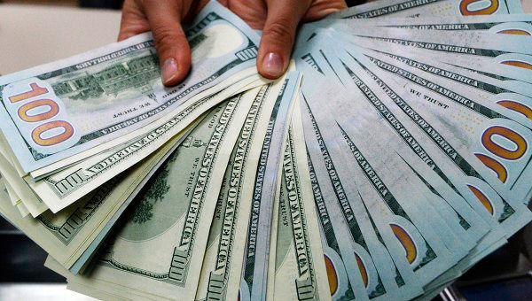 pénzt keres bináris opciókra dollárvásárlási lehetőségek
