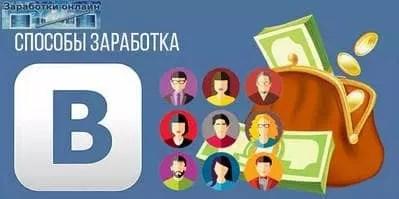 pénzkereseti rendszer az interneten beruházások nélkül